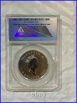 2003 Canada Maple Leaf Hologram Set 5 Silver Coins ANACS MS70 with Wood Case