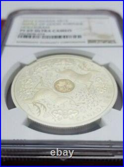 2012 CANADA $15 MAPLE OF GOOD FORTUNE SILVER WithHOLOGRAM NGC PF 70 ULTRA CAMEO