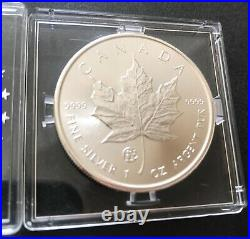 CANADA 2017 MAPLE LEAF Fabulous Collection F15 Privy Mark 1 Oz 999.9 Silver Coin